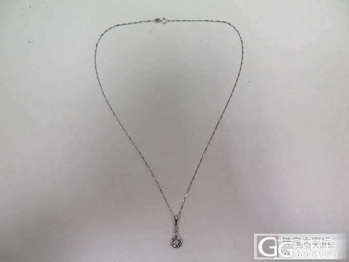 【已出】转让 钻石项链吊坠 有证书 ...