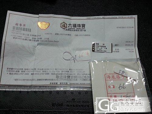 六福黑藤一片金,1000元,速出_金