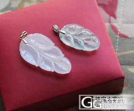 转两片美美的树叶子和一个碧玺戒指,看看吧_翡翠