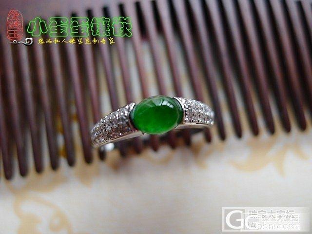 11.04【小蛋蛋镶嵌】设计成品冰种绿色蛋面戒指_翡翠