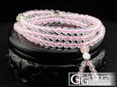 粉水晶108颗佛珠手链 本坛价318元 顺丰包邮_宝石