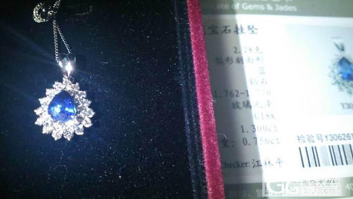 最近入手的东西粉晶和蓝宝石_宝石刻面宝石