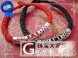 想编织个红绳·可是找不到教程·坛里谁..._工艺