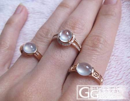 【Dudu】3个小灯泡戒指(已售2个)_翡翠