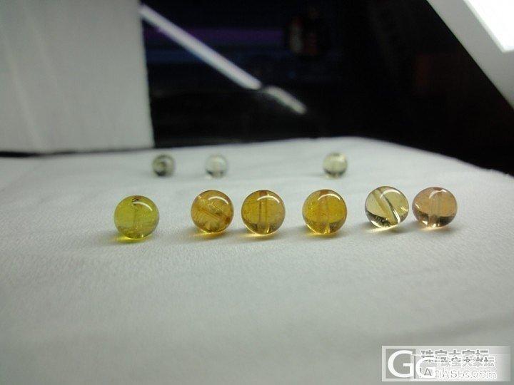 碧玺单珠散珠糖果色 6 6.1 6.2 6.3 …… 玻璃体和近玻璃体_宝石