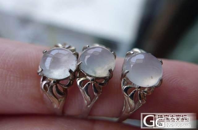 【玉玲珑】~9.4特惠的翡翠戒指一手2~
