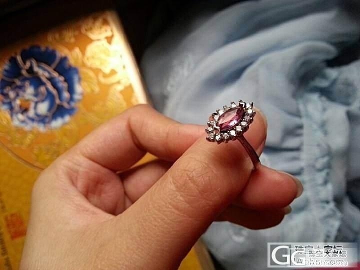 求大家帮忙看看这是什么水晶?_水晶