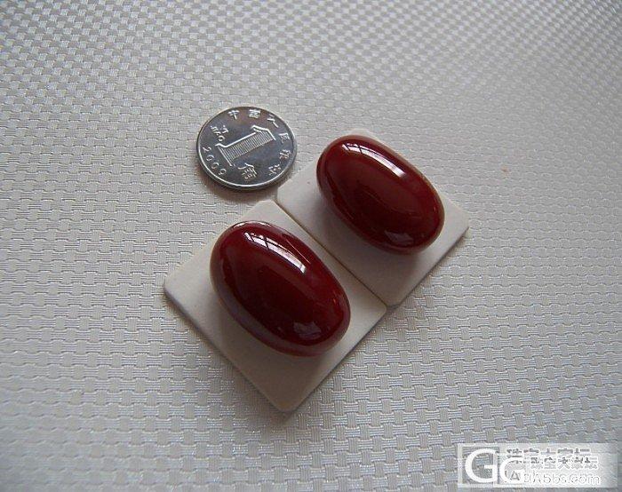 极品顶级台湾天然颜色阿卡红珊瑚椭圆蛋..._有机宝石