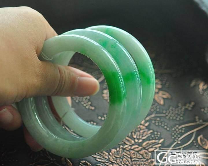 双儿家三条绿圆条手镯_翡翠