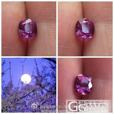 紫色.魅惑。 GIC证书 1.75c..._宝石