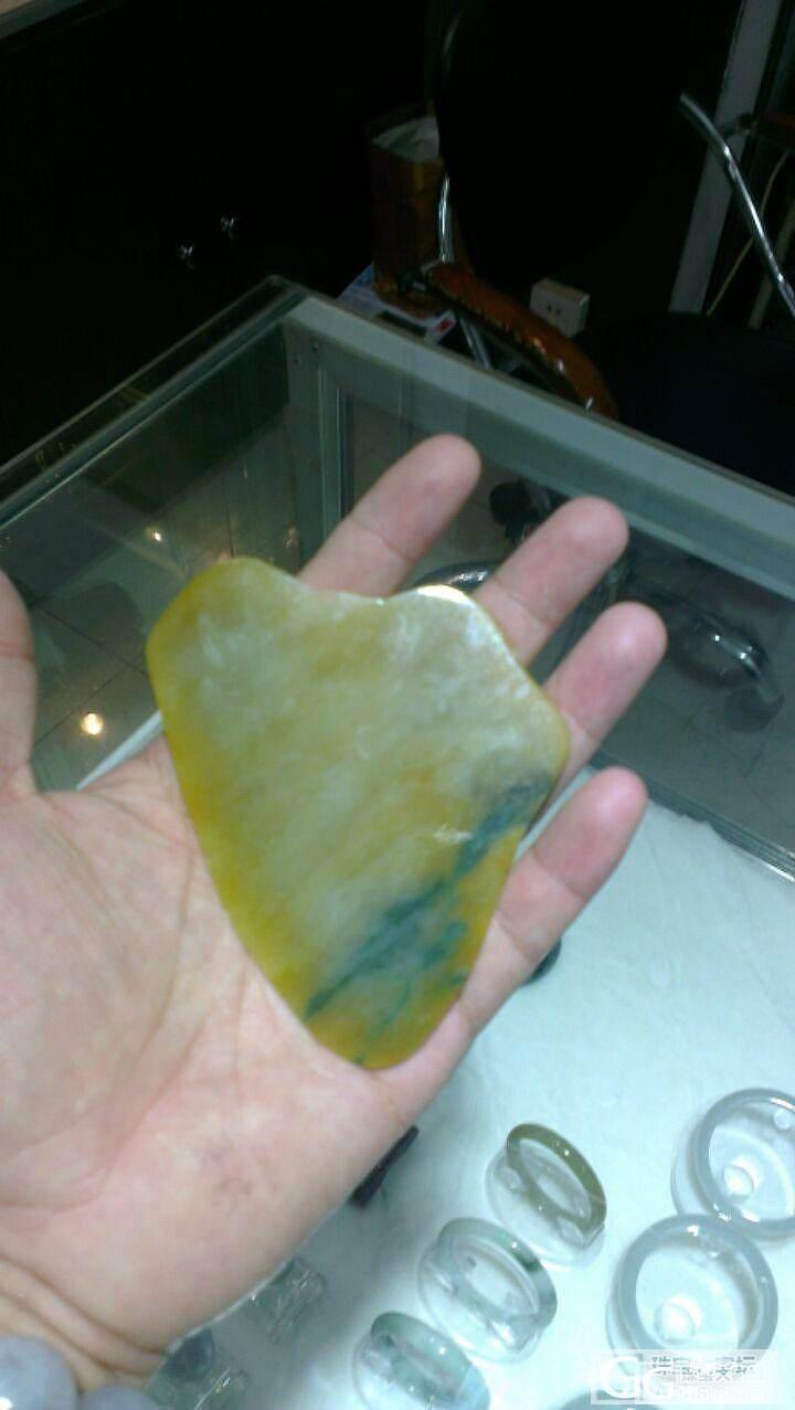 看看这块石头_翡翠半成品