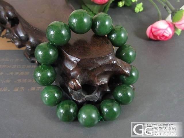 【圣玉堂】和田玉 保真 支持复检 菠菜绿 碧玉圆珠手链_传统玉石