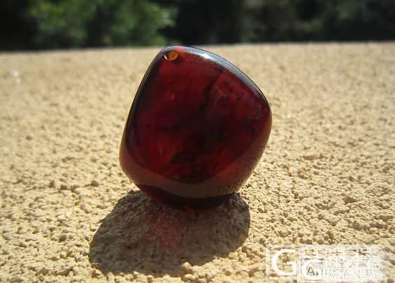 出几块缅甸天然棕红珀_有机宝石