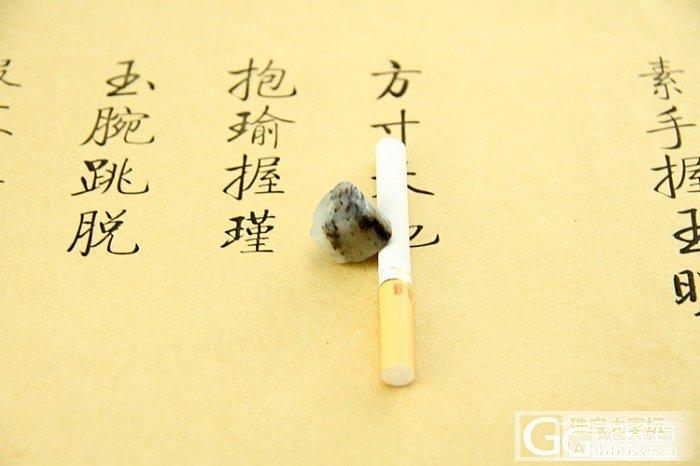 全面上新 【素手握玉暖.四方】和田玉..._传统玉石
