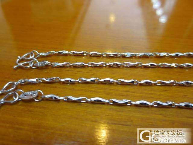 S990纯银元宝链特价_银