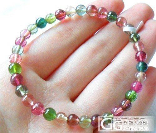 【1月28日-2月3日】特价——玻璃..._宝石