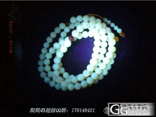 【爬爬】108琥珀蜜蜡佛珠_翡翠