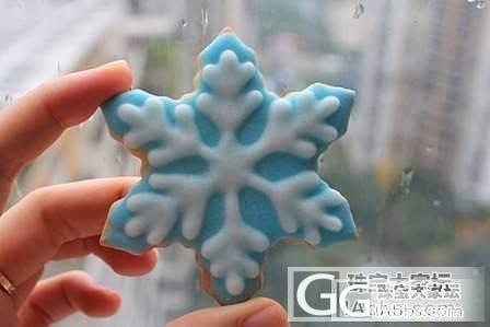 雪花饼干_美食
