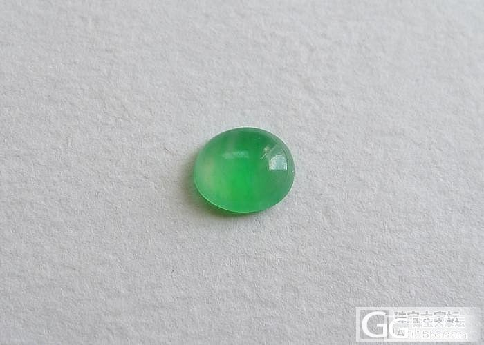 翡翠A货 翠玻璃荧光小绿蛋 商品配送证书 支持复检_翡翠