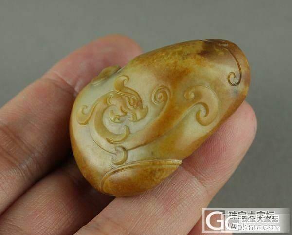 350元黄沁原籽龙虎坠、280指环、..._传统玉石