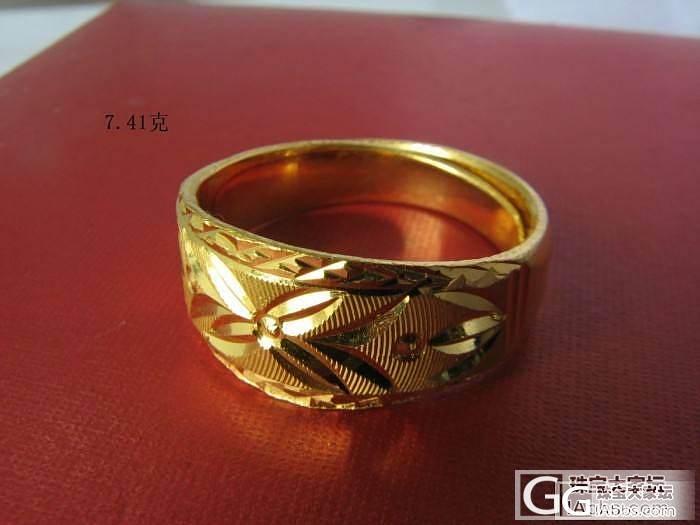 千足金满天星小戒指、小手镯、项链、手链_金