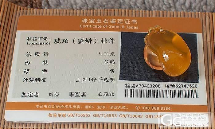 【爬爬】可爱的鸡油黄蜜蜡挂件 小福瓜!_翡翠