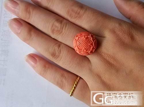转momo珊瑚太阳花--交易中_有机宝石