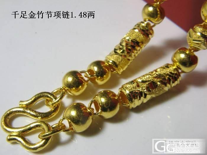 试转千足金竹节珠男项链、338元/克..._金