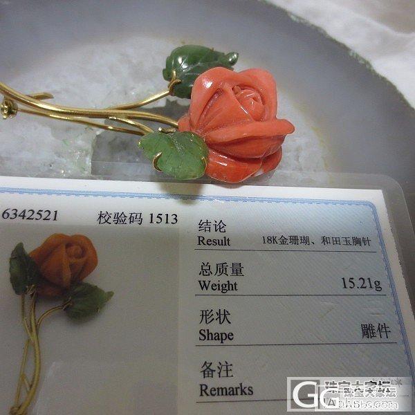 (已定出)18K金天然红珊瑚牡丹花大..._有机宝石