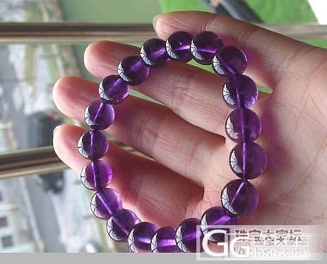 想买紫水晶和粉水晶,麻烦大侠帮忙挑挑_宝石