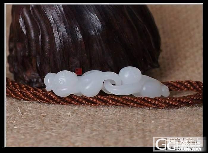 YU石之美---双猴献寿_传统玉石