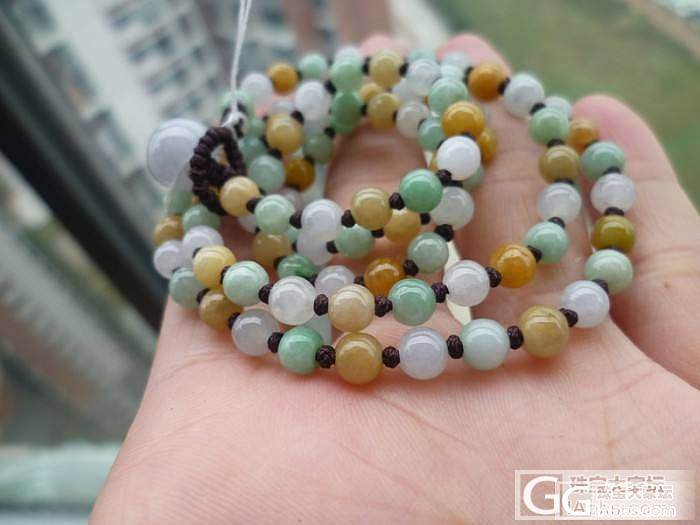 A货三色珠编织项珠280元_翡翠