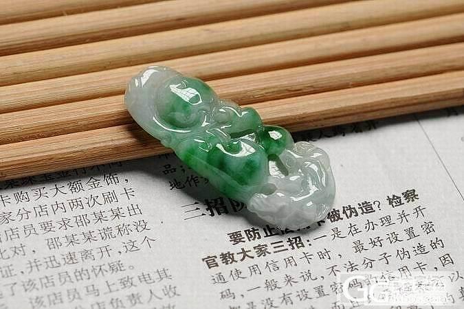 【宏荔珠宝】9.5一批蓝蓝绿绿的小挂件_翡翠