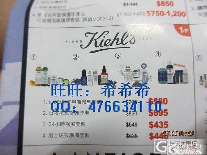 11月7号澳门新佰伴店庆大减价日 汇..._珠宝