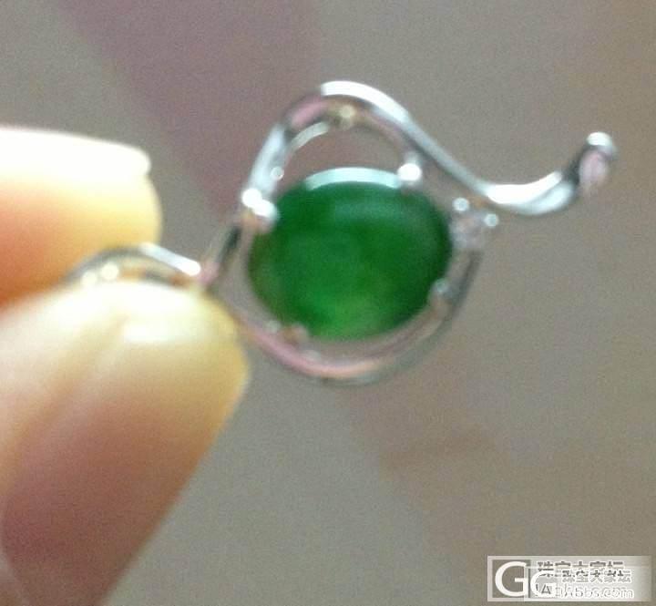 请帮看看这个从香港来的小绿蛋蛋_翡翠