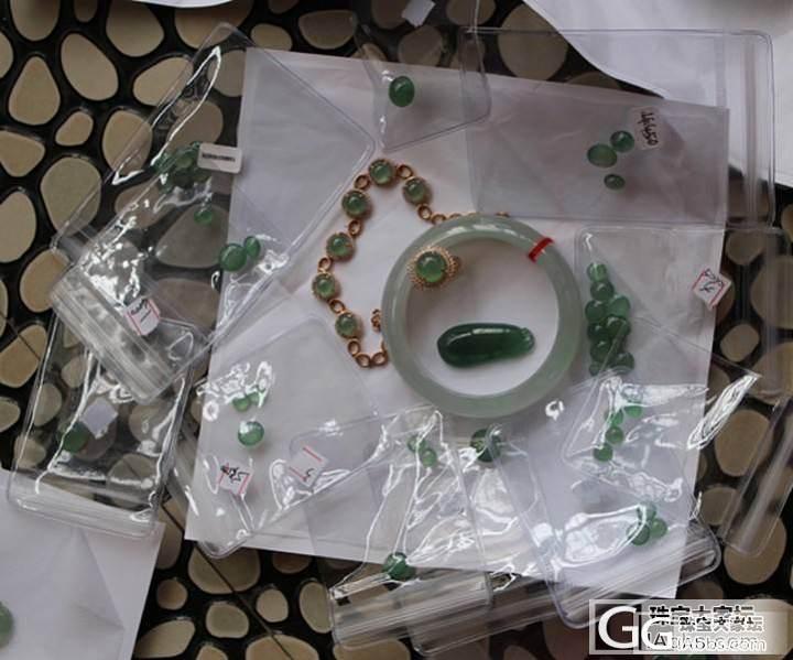 花姐-逢兴玉器:镶嵌、手镯、佛、叶子等_翡翠