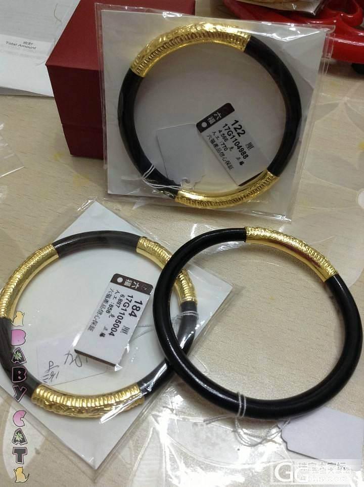 5月7号香港购入六福,PINKBOX..._珠宝
