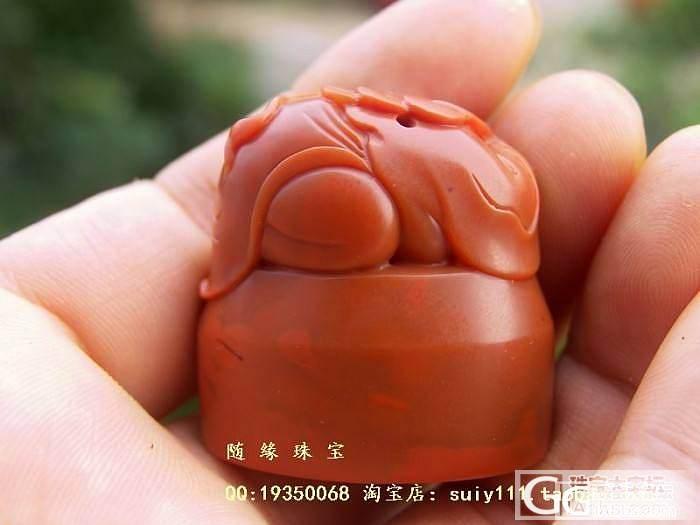 【随缘珠宝】南红 财神关公达摩童子刘..._玛瑙