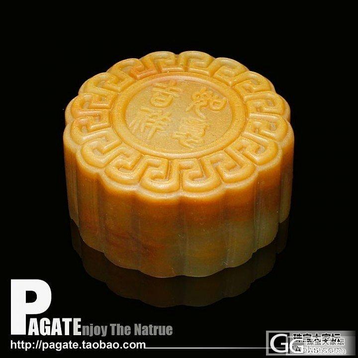 【PAGATE派高】金丝玉月饼手把件,极度逼真。送礼神器。_传统玉石