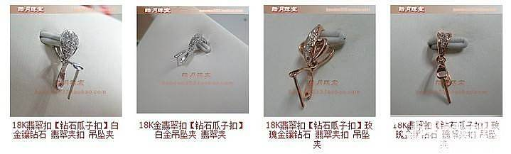 """18K金翡翠扣,晒晒,要的加我旺旺""""..._珠宝"""