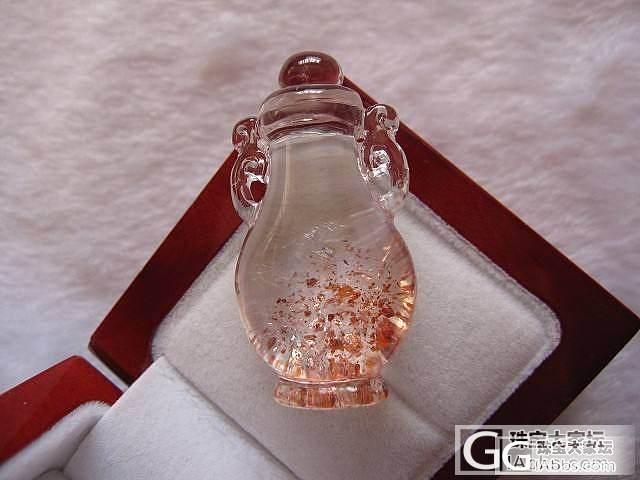 小小双耳瓶(草莓和绿幽)_幽灵晶