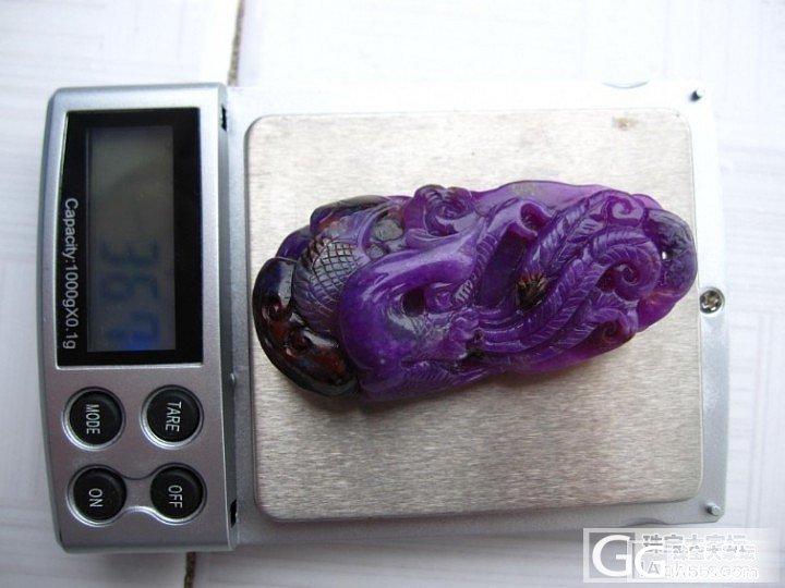 皇家紫舒俱来雕件、紫龙晶蛋面、白色童子雕件一对_珠宝
