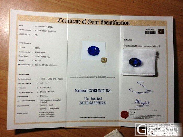 神秘的GIC证书_名贵宝石