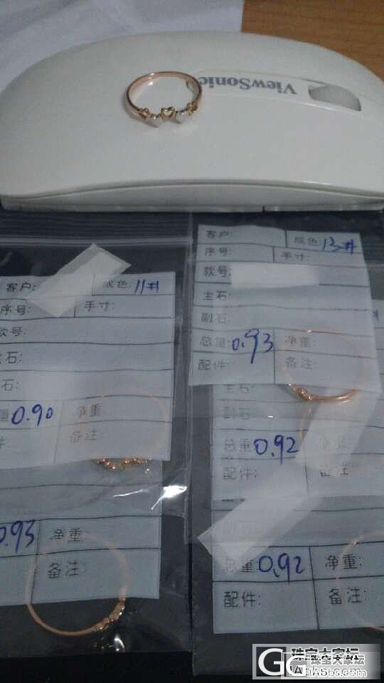 【18K彩金戒指】 大厂订单剩余部分..._金