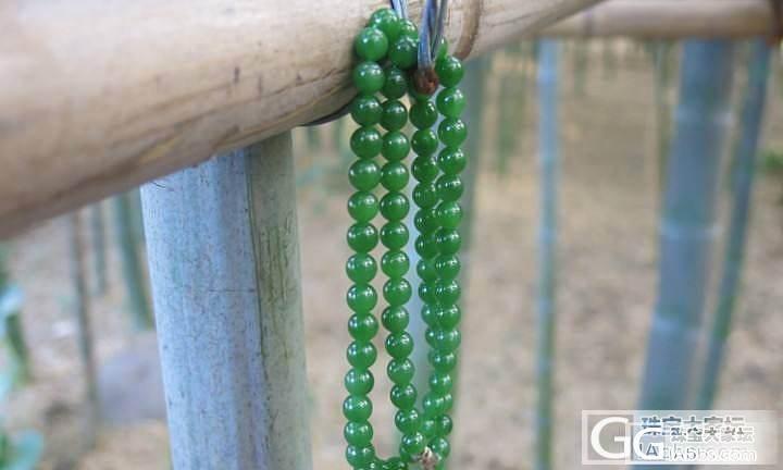 俄碧罕见的阳绿项链_传统玉石