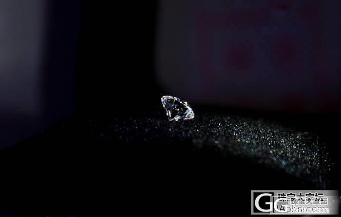 人生第一颗,分享下(谢谢大家祝福,我..._钻石