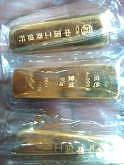 出售金条347一克 最小的20克_金