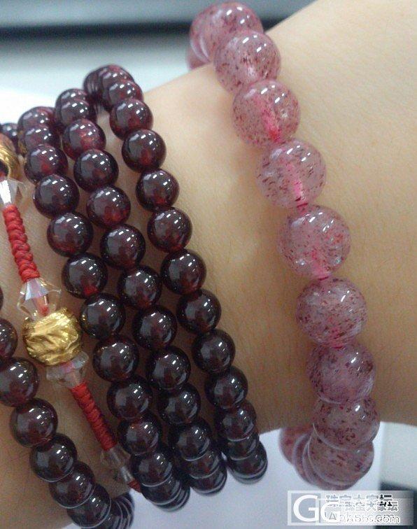 草莓石。_宝石