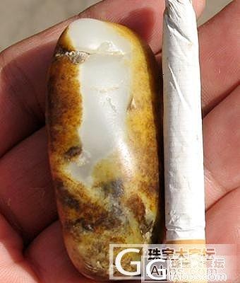 特价 36.9克 特色 料子_传统玉石