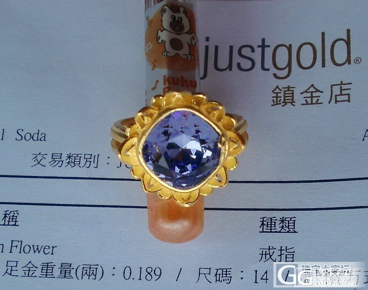 jg之向日葵、闪紫、五彩莲_戒指金